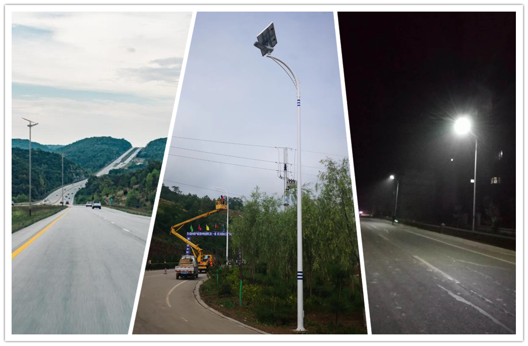 Road Smart-Find Super Bright Solar Street Light For Highway | Manufacture-2