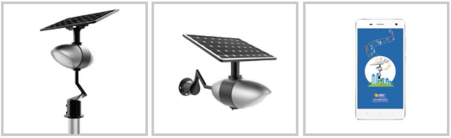 Road Smart-Professional App Control Smart Solar Garden Light Supplier
