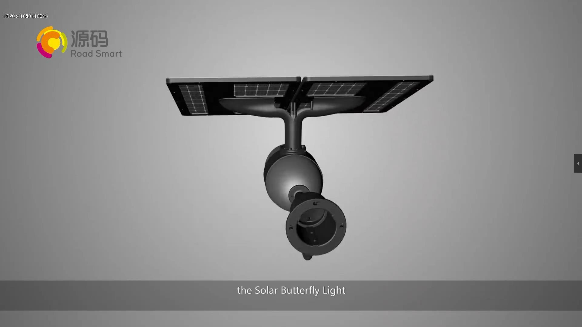 Solar Butterfly Light Intro