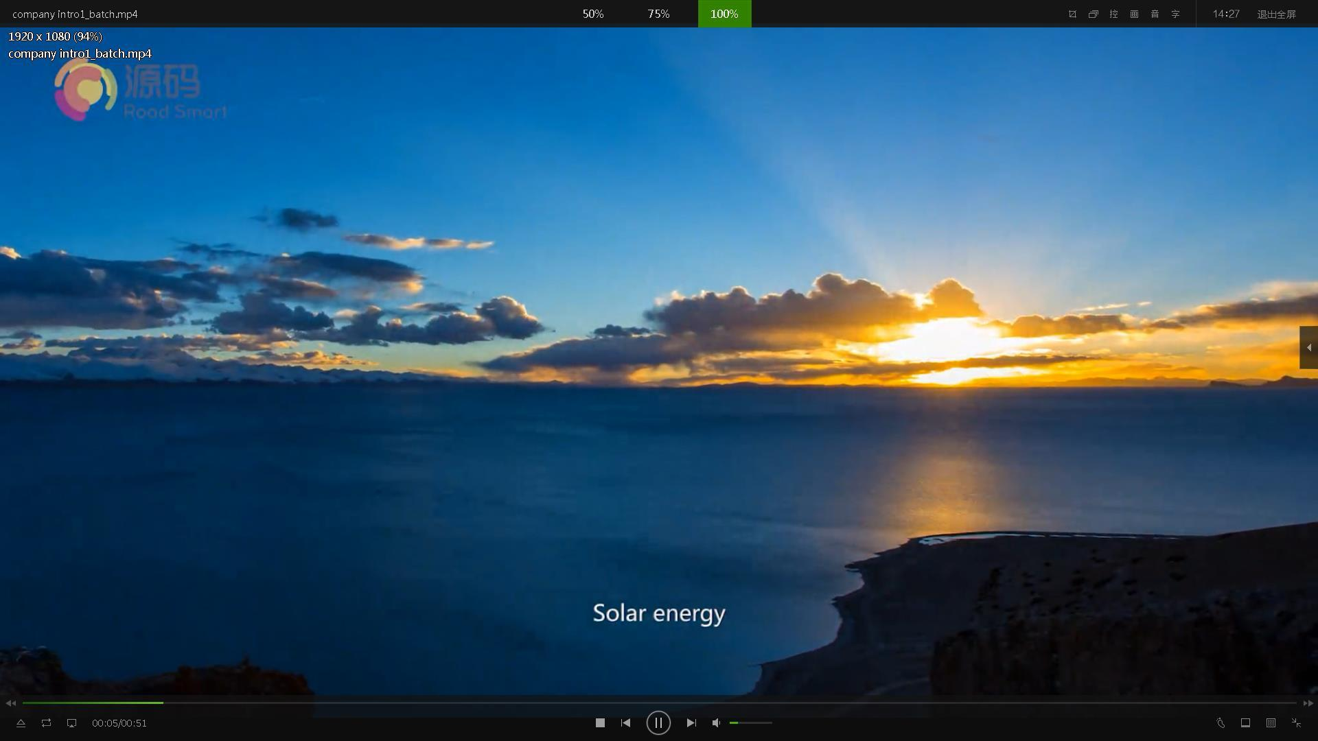 Road Smart, Pioneer in Solar Energy Industry