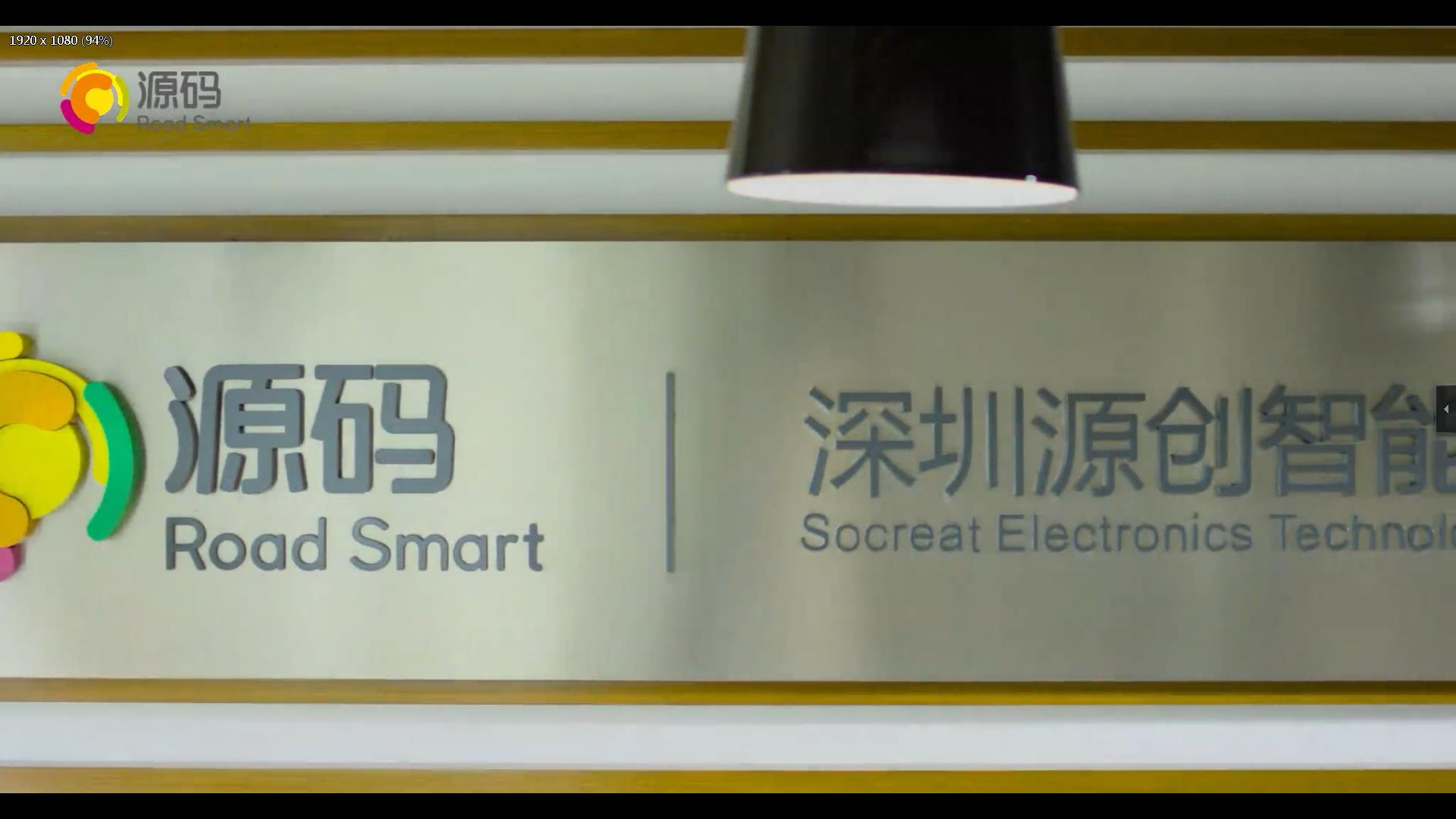 Road Smart Array image192