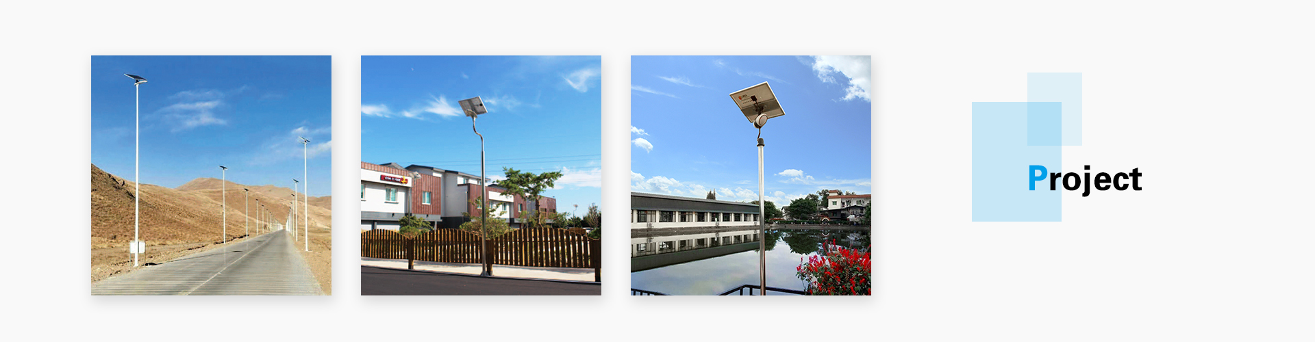 Solar Street Light-Solar Garden Light-Outdoor Solar Light-Road Smart