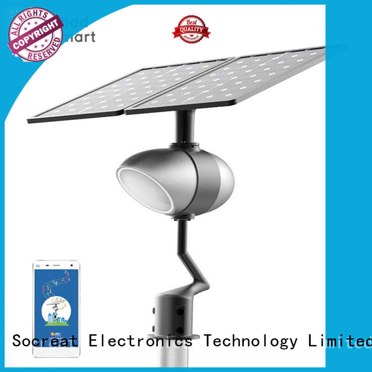 Wholesale app best solar path lights Road Smart Brand
