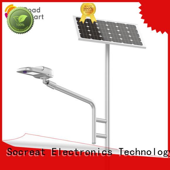 Multifunctional Solar Energy Street Light
