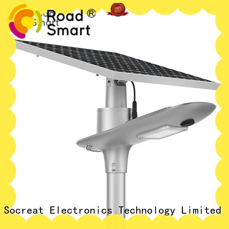 Road Smart solar panel street light with motion sensor for school
