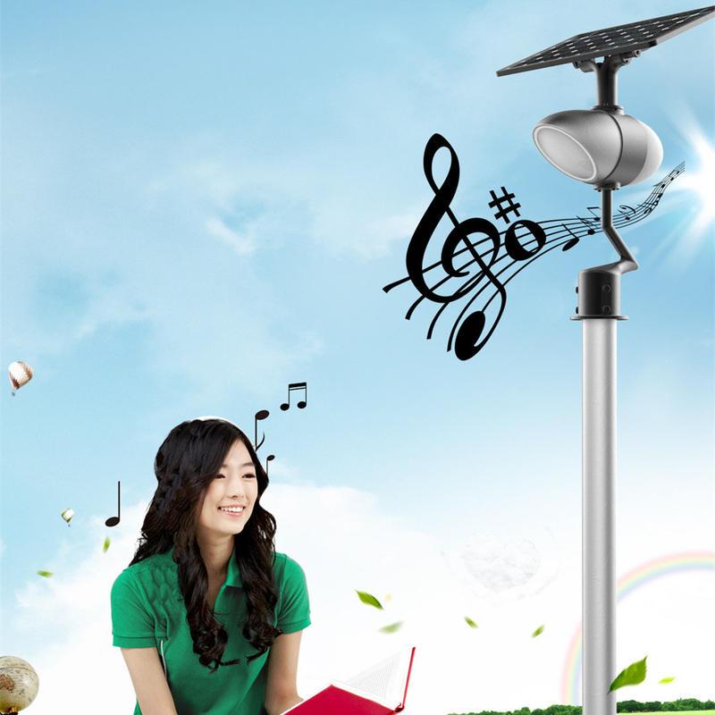 Motion Sensor LED Street Park Garden Light with Wireless Entertainment Management System