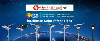 Road Smart new technology is about to be unveiled at 125th Canton Fair