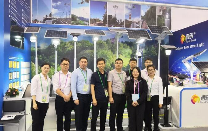 Road Smart, big show at Canton Fair 2019