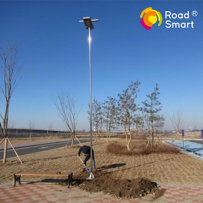 MPPT Technology Intelligent Motion Sensor Solar Street Light 5 Years Warranty