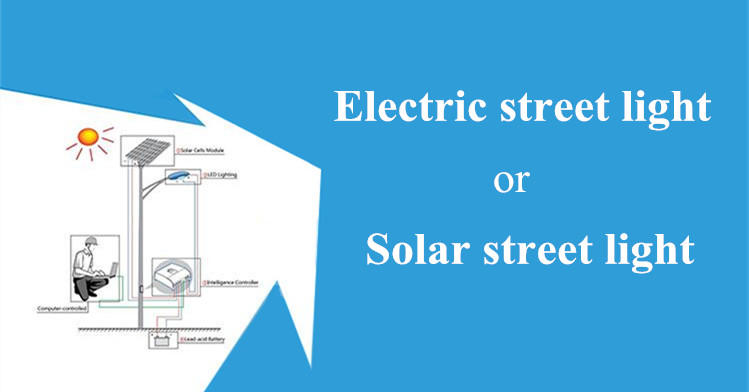 Comparison of solar street lamp and traditional street lamp
