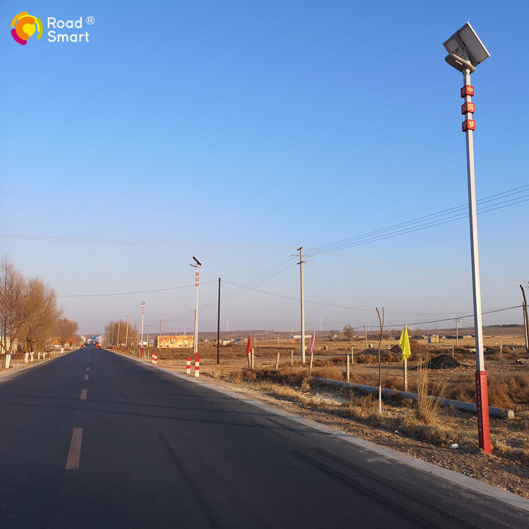 Integrated Solar Street Light 170lm/w with Motion Sensor