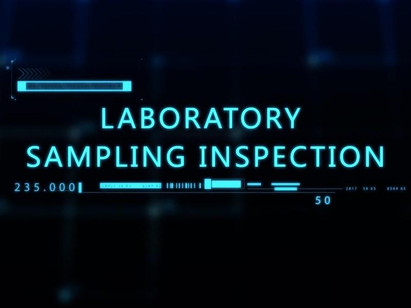 Laboratory Sampling Inspection