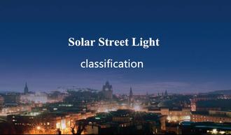 Solar street lights classification