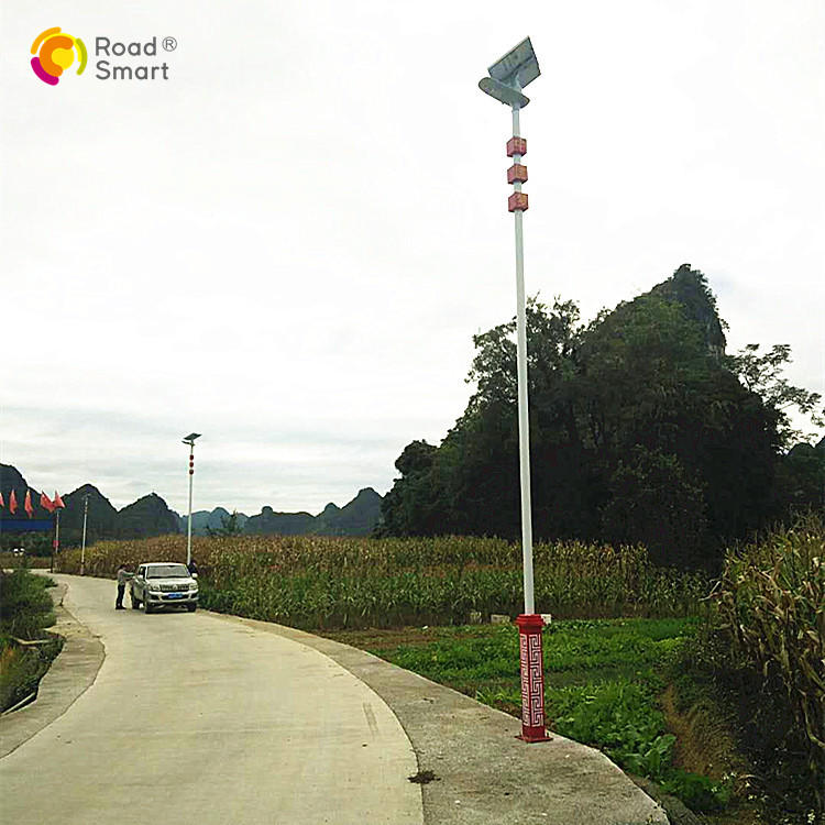 Factory Led Outdoor Solar Street Light Price List Proposal Top Quality