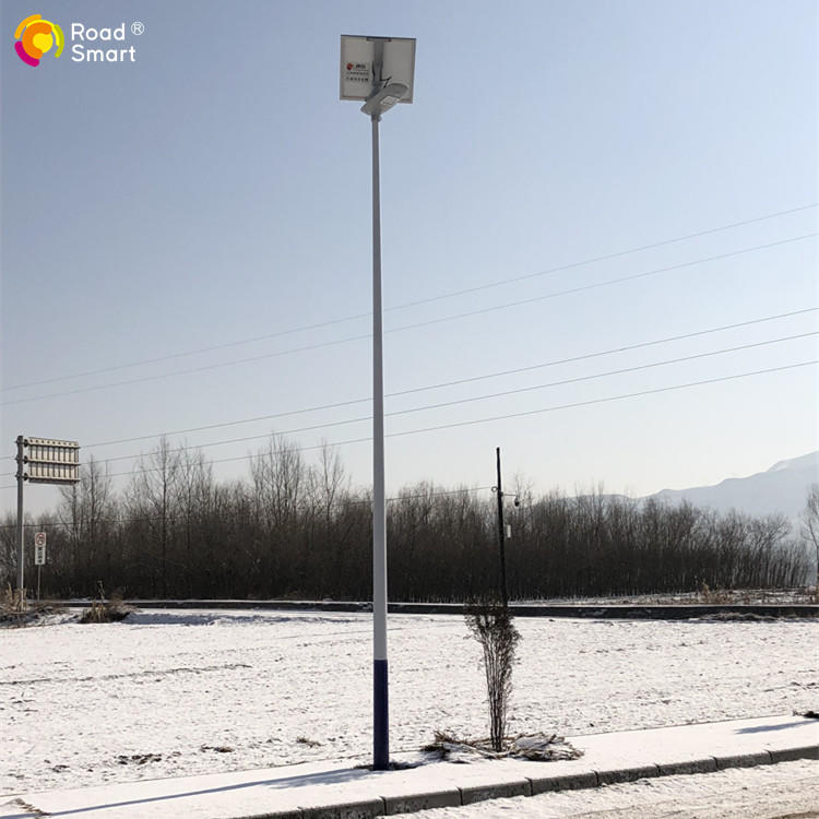Motion Sensor 36 LED Solar Power Street Light High Brightness