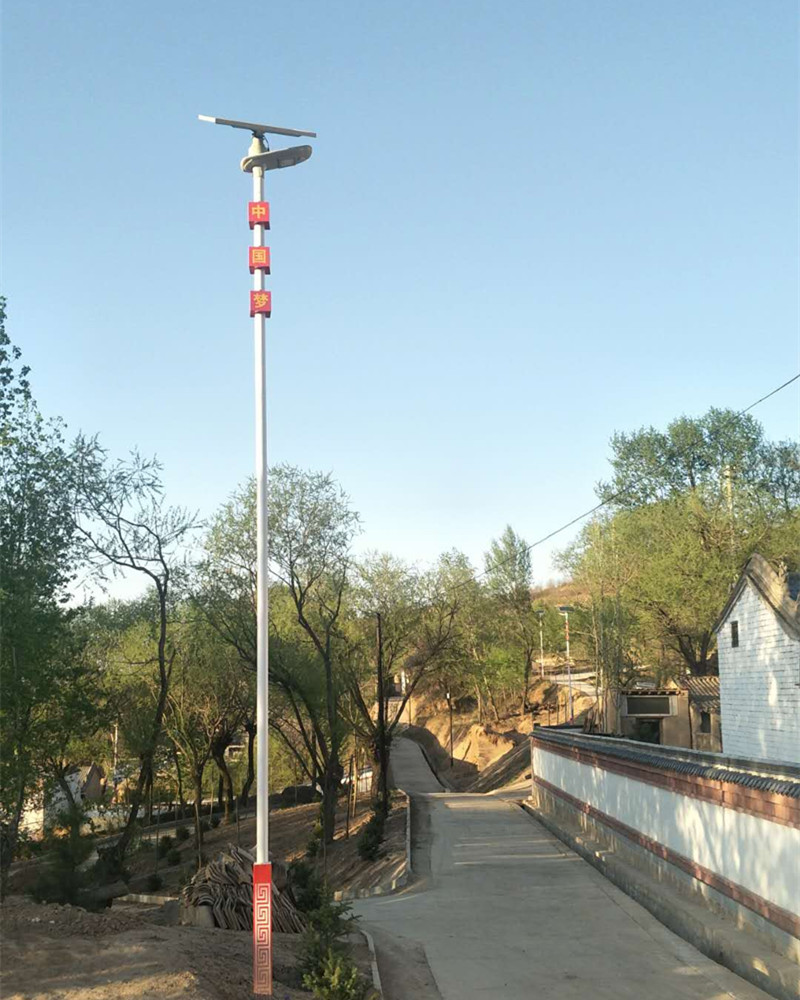 Road Smart-Oem Solar Sidewalk Light Manufacturer, Solar Powered Sidewalk Lights |-8