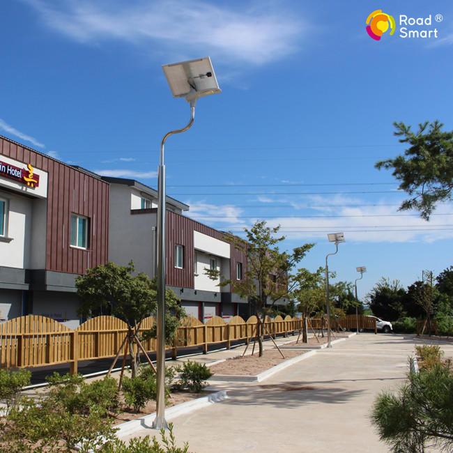 Aluminum Waterproof Outdoor Street Light with Adjustable Solar Panel