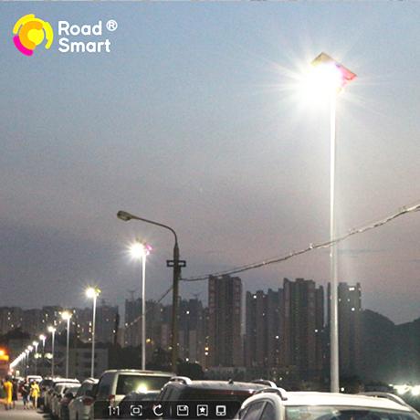 80W solar panel powered street light all in one motion sensor lamp