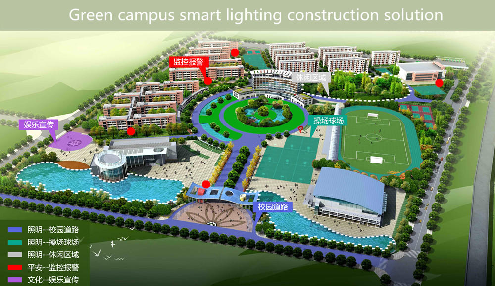 Green campus smart lighting construction solution