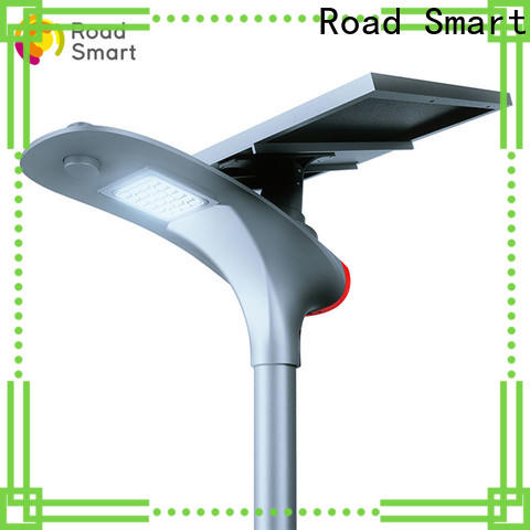 wholesale industrial solar lights supply for road