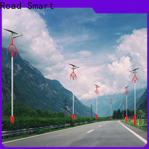 Road Smart powerful street lights for sale for busniess for highway