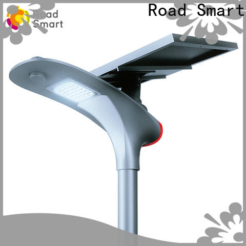Road Smart rechargeable led pathway lights with motion sensor for village