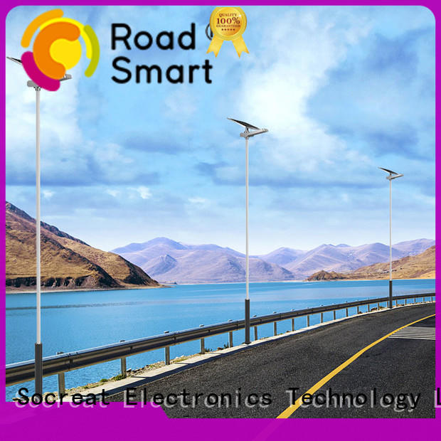 Road Smart solar panel lamp with motion sensor for pathway