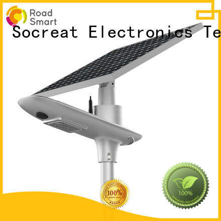 Road Smart powerful solar led lights with motion sensor for hotel