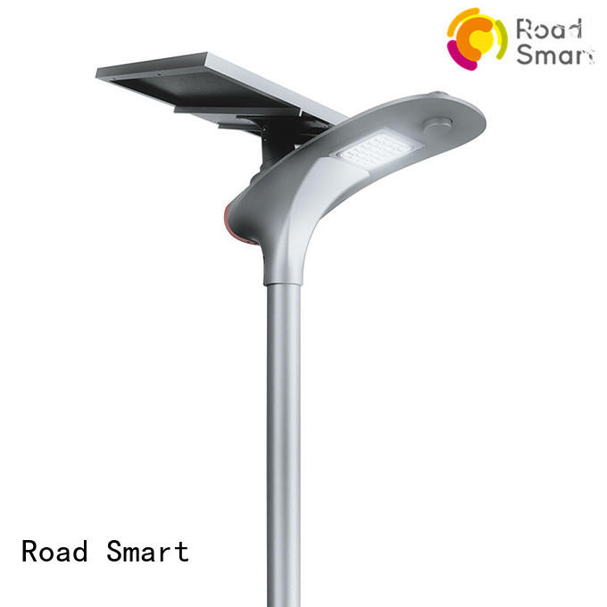 high quality led pathway lights with light sensor for highway